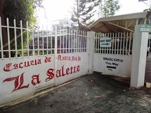 私立学校ラサレット