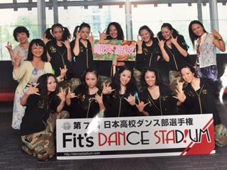 H26 日本高校ダンス選手権大会 東日本大会