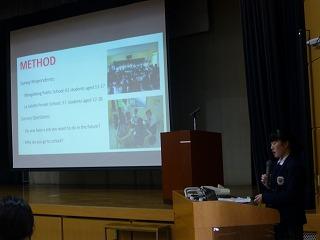 2017 SGH Presentation | 順天中学校・高等学校