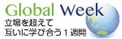 Global Week Entry