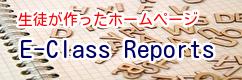 E-Class Reports