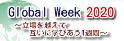 Global Week 2020